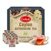 高柯(Gokal)英式风情午后红茶 斯里兰卡进口独立袋泡锡兰红茶100包*2g 39.9元