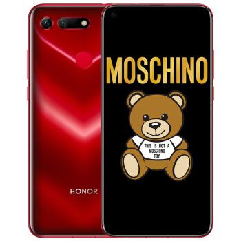 HONOR 荣耀 V20 智能手机 MOSCHINO联名版 双卡双待 (全网通、8GB、256GB、魅力红/幻影红)