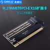 奥睿科(ORICO)M.2 NVME转接卡转PCI-E3.0X4X16扩展卡SSD固态硬盘 PSM2-32Gbps 45元