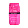 KOKUBO 小久保 空气清新剂/除臭剂 200ml/瓶 12.9元包邮(拼购价)