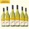 Yellow Tail 黄尾袋鼠 霞多丽白葡萄酒 750ml*6瓶 (霞多丽(Chardonnay)、瓶装、白葡萄酒、13.5度、6瓶、750ml)