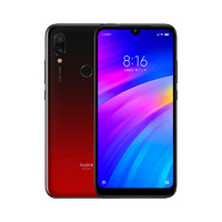 Redmi 红米 7 智能手机 (全网通、2GB、16GB、魅?#36141;?