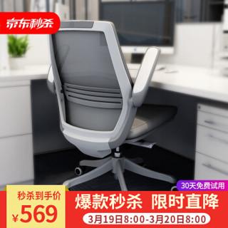 SIHOO 西昊 M59 人体工程学电脑椅 灰色 (网布、90*47*64cm)
