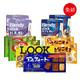 日本零食礼包(AGF奶茶2盒+牛奶咖啡2盒+雀巢、松尾共6盒巧克力)