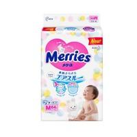 10点开始:Kao 花王 Merries 妙而舒 婴儿纸尿裤 M64片 *5件