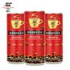猫屎咖啡风味 拿铁咖啡饮料饮品听装238ml*3罐装 11.9元(需用券)