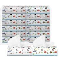 Kleenex 舒洁 北欧系列抽纸 3层120抽*12包(200*194mm)  *3件