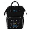 Disney 迪士尼 大容量双肩妈咪包 *2件 196元(合98元/件)