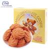 马来西亚进口 麦阿思 Mas 巧克力味小熊松脆曲奇饼干 90g/盒 *12件 101.6元(合8.47元/件)