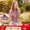 森马 连衣裙女冬季新款木耳边纯棉温柔风连衣裙成熟女装 139.9元
