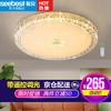 视贝 LED吸顶灯 晶韵 36W 50CM 带遥控无极调色 *7件 1606元(合229.43元/件)