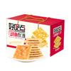 好吃点 香脆杏仁饼干 礼盒装 800g+好吃点 饼干 93g 15.4元包邮