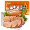 玉米热狗肠40g即食小香肠休闲零食小吃香甜玉米肠 1元