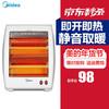 美的(Midea)NS8-13F取暖器远红外速热电暖器家用电暖气 白色 98元