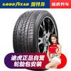 固特异轮胎 途虎包安装 三能 EXCELLENCE 235/45R17 94Y适配大众CC/迈腾 599元