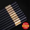 合金筷子10双装耐高温不发霉 金三叶 27cm 18.9元