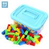儿童积木塑料玩具3-6周岁益智男孩子1-2岁女孩宝宝拼装拼插legao 6.9元