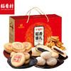 稻香村糕点礼盒1235g稻香锦礼特产年货礼盒大礼包特色点心 49.9元