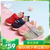春秋宝宝透气网面鞋男婴儿机能学步鞋幼儿女小童运动鞋子1-3岁2夏 59元