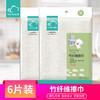云蕾竹纤维洗碗巾 12.8元