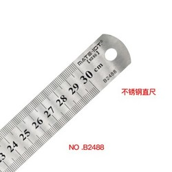 MATE-IST 欧标 B2488 不锈钢直尺 30CM *5件