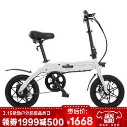 正步(ZB)折叠式电动自行车成人超轻便携6A