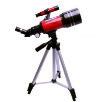 美佳朗 天文望远镜专业高倍观星MCL70AZ儿童天文望远镜