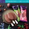 BAHROMA 巴赫罗马 冰淇淋 全家福1号 10支 99元