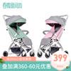 小太阳婴儿推车超轻便折叠宝宝推车可坐可躺小伞车夏季儿童手推车 399元