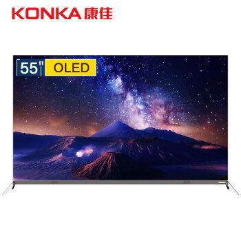 KONKA 康佳 OLED55V92A 55英寸 全高清 OLED电视