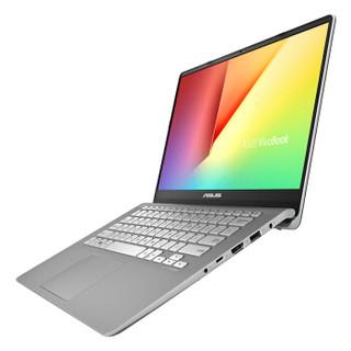 ASUS 华硕 灵耀S 2代 14英寸笔记本电脑 (i5-8265U、8GB、512GB、MX150 2G)