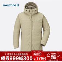 MONTBELL 防风保暖男士两面穿中长款羽绒服650蓬大衣外套抗静电 1101546 浅驼-淡棕 L/175