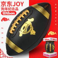 威尔胜(Wilson)2018年狗年纪念品儿童玩具PU训练3号小橄榄球 黑金-WF0618JD-BG3