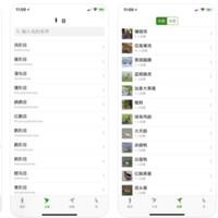 《鸟》iOS 百科类App