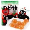Ookura 大仓 熊本苹果味硬糖 90g