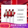 GLO&RAY/光芮 挚爱丝缎唇膏 804 西西里 128元包邮(需用券)