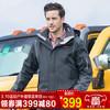 TFO 冲锋衣 加厚保暖透气户外男款三合一两件套冲锋衣662757 男款碳灰色 L 399元