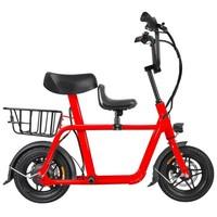 FIIDO Q1 折叠便携电动自行车