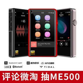 SHANLING 山灵 M2X 无损音乐播放器 (3.2英寸、红色)