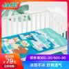jace匹鲁 儿童冰丝凉席枕套 夏季卡通透气新生儿宝宝凉席套含枕头 79元包邮