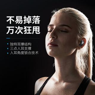 JEET 泰捷 AIR TWS真无线运动蓝牙耳机 太空灰