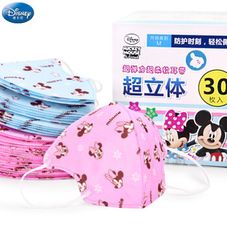 Disney 迪士尼 M1003-1 儿童一次性口罩 (混装经典款、30枚装)
