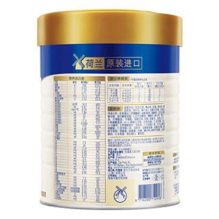 美素力(Frisolac Prestige)皇家婴儿配方奶粉 1段 800克 (0-6个月)
