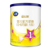 FIRMUS 飞鹤 婴儿配方奶粉 1段 300克