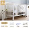 ForU芙儿优白玉兰婴儿床可拼接大床新生儿童床bb床多功能进口实木 1700元包邮(需用券)