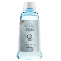 十月天使孕期月子专用漱口水300ml木糖醇漱口水