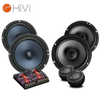 HiVi 惠威 汽车音响 前后门6.5英寸 C3000+CF260II套装喇叭