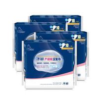 子初 产妇卫生巾产后产褥期 孕期孕妇月子恶露加大加长L码10片装*4包+凑单品