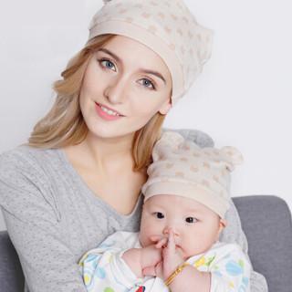 十月结晶亲子帽月子帽保暖头巾防头风帽子孕妇产妇组合熊猫提花母子帽组合