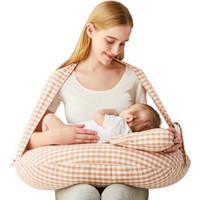 京东PLUS会员 : LEYUN 乐孕 哺乳枕喂奶枕多功能抱枕 *2件
